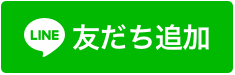 Line Image